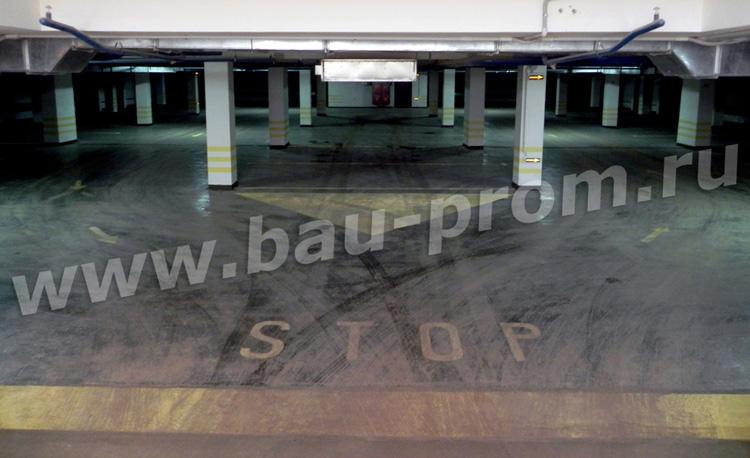 полимерное покрытие полов паркинга с нанесением разметки